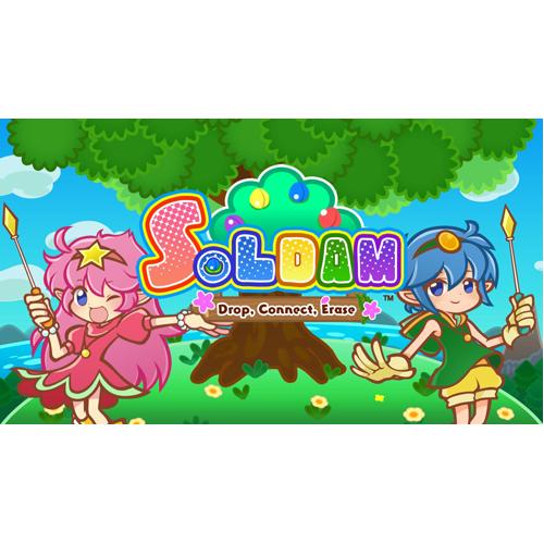 Soldam: Drop, Connect, Erase - Nintendo Switch - Gameplay Shot 1