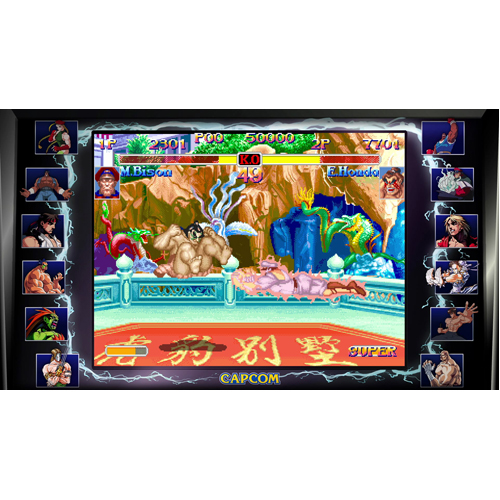 Street Fighter 30th Anniversary - PS4 - Gameplay Shot 2