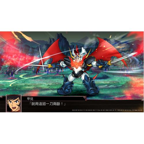 Super Robot Wars X - PS4 - Gameplay Shot 2