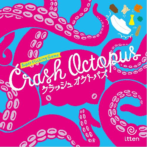 Crash Octopus - Kickstarter Edition