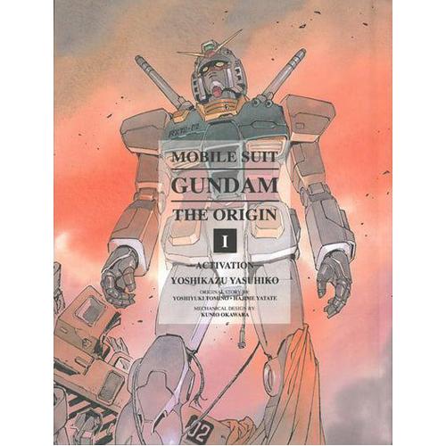 Mobile Suit Gundam: The Origin 1