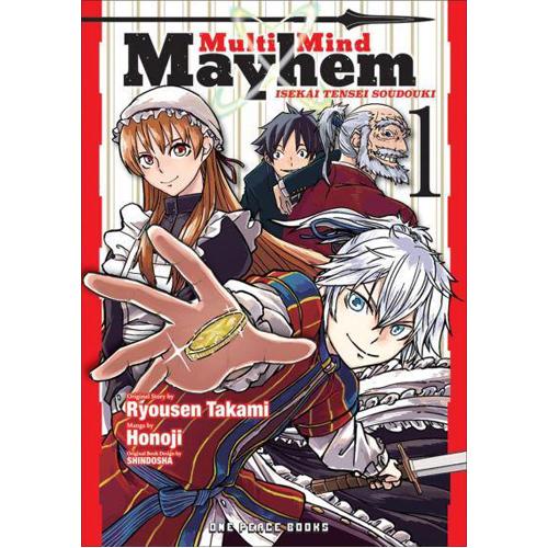 Multi-Mind Mayhem Volume 1: Isekai Tensei Soudouki