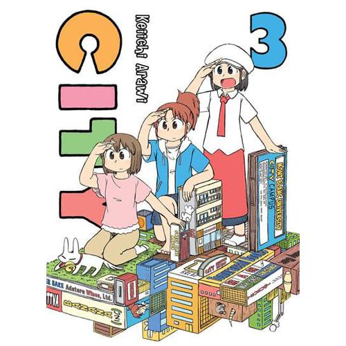 City 3 (Paperback)